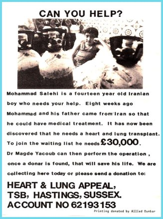Newspaper requesting help for Mohammad