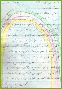 Dear Mohammad, my name is Amireza and I am 13 years old. We are all thinking about your treatment at school. When you get better, we can play at each others houses. -- Amirreza Taheri