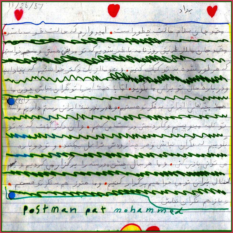 Dear Mohammad, I read in the newspaper that you are sick. I wish you get better.-- Behzad