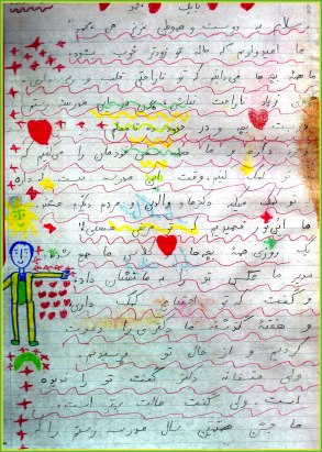 Dear Mohammad, we heard you have problems with your heart and lung. I saw your picture at school and I want to help you.