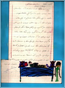 To Mohammad - I hope you are good. I hope you come out of the hospital soon so you can play. Please don't cry. All the children at school love you very much. When you get better, then you can play with us. -- your friend, Maryam