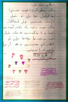 Dear Mohammad, how are you? Are you ok? All the Iranians are thinking about you. One doctor came to our school and said you are getting better. We will come see you after your operation. -- Roxanna