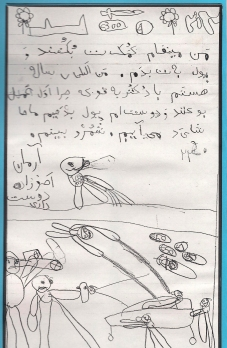 I want to help you. I want to give you money. I am 7 years old. After your operation, we will come see you. --Arman